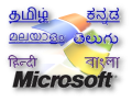 Microsoft-different-languages