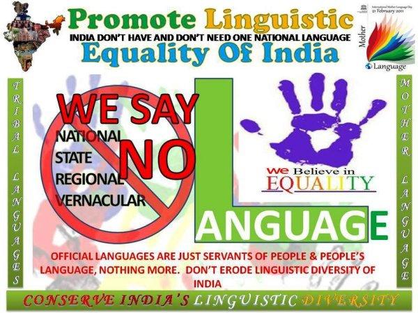 Hindi Imposition