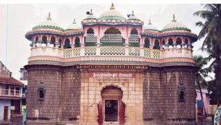 siddeshwara