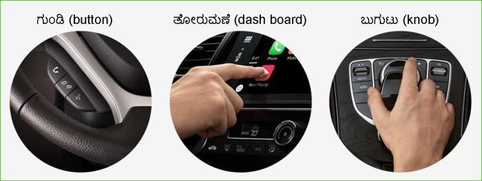 apple_dashboard