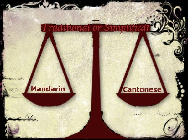 mandarin-or-cantonese2