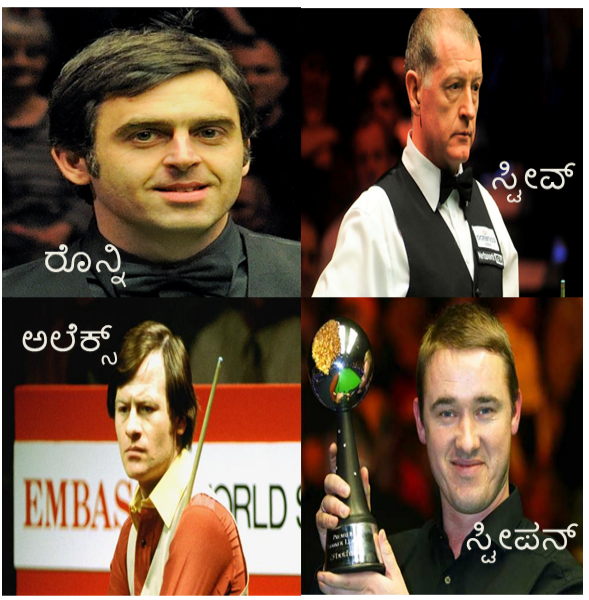 snooker2_image