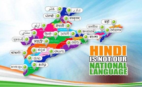 Hindi 3