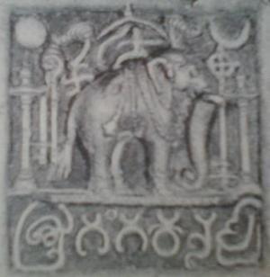 Ganga_file