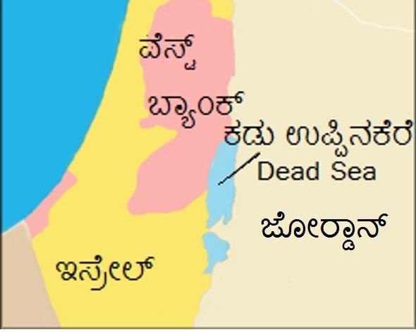 Dead_sea_2