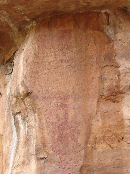 Kappe_Arabhatta_inscription_at_Badami
