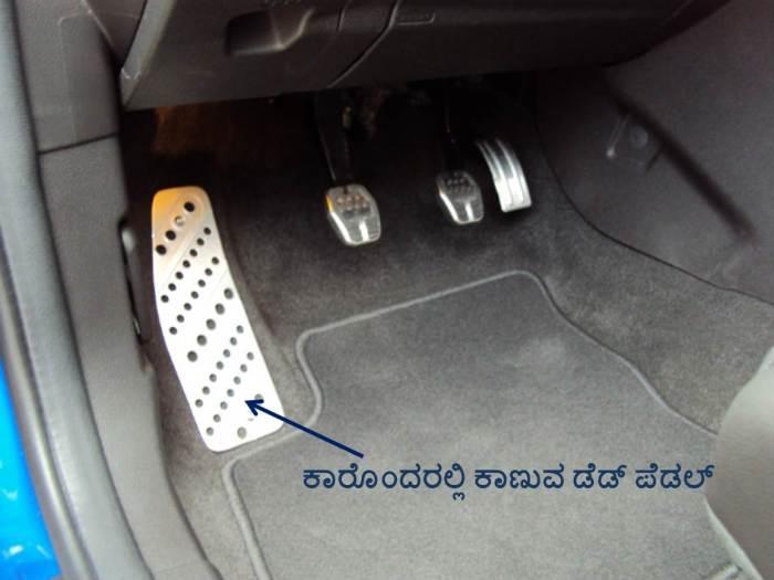 dead pedal 2