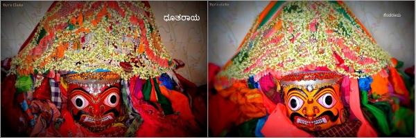 Dhootharaaya 1