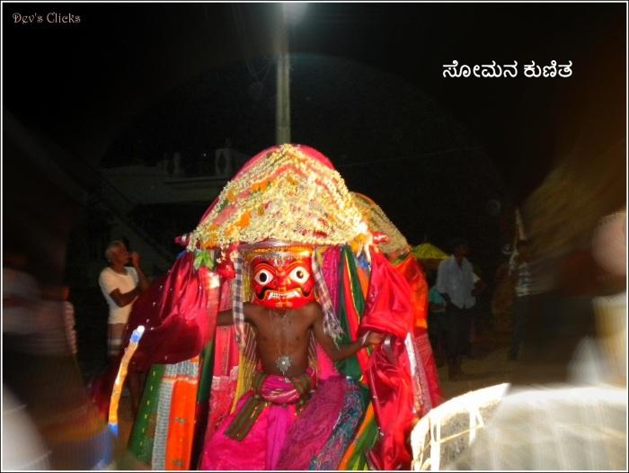 Dhootharaaya 2
