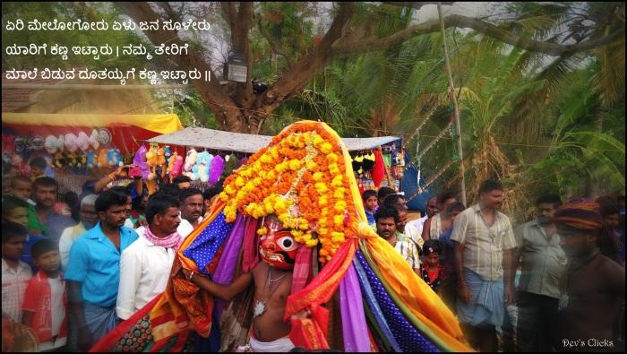 Dhootharaaya 3