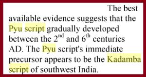 pyuscript1
