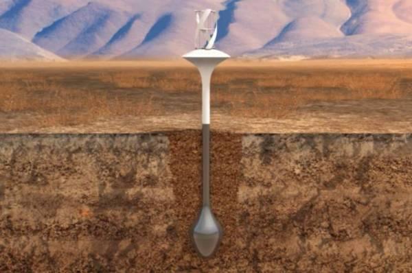 water-seer-1