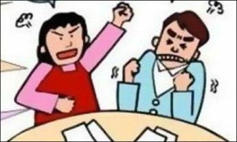 angry_boss