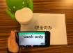 google-translator-japanese2english