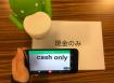 google-translator-japanese2english