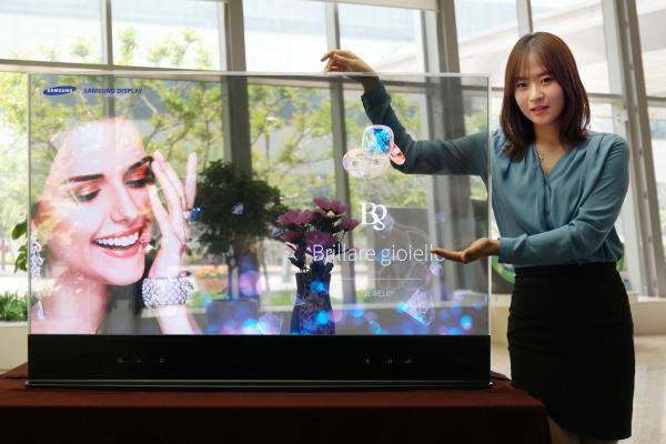 samsung-transparent-tv