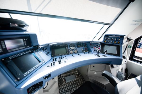 ilint-cockpit